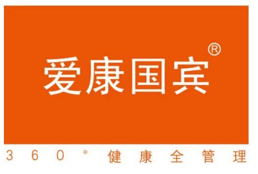 杭州爱康国宾体检中心大全