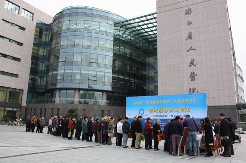 如何定制企业团体体检套餐?杭州公立三甲医院体检中心